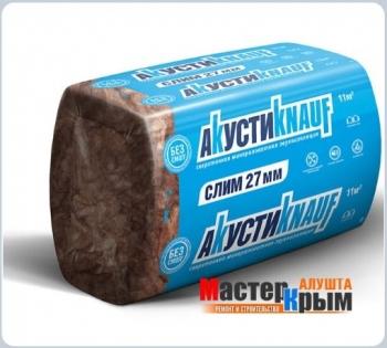 Вата минеральная Кнауф Акустик СЛИМ плита 27мм (11,04 м2)