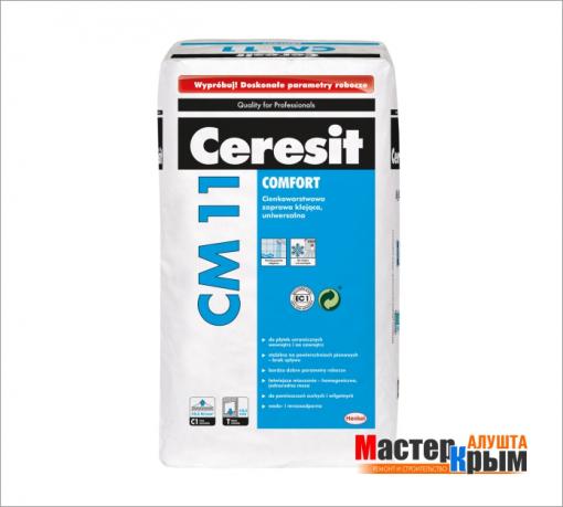 СМ 11 Plus Клей д/плитки 25 кг