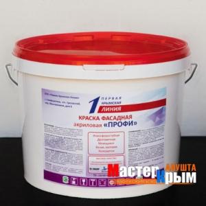 Краска 1КЛ фасад ПРОФИ 1,5кг