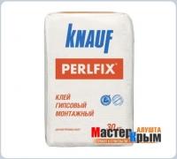 Клей для ГКЛ KNAUF Перлфикс 30 кг