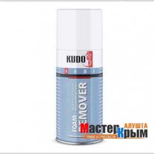 Очиститель монтажной пены KUDO 210мл