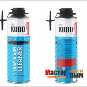 Очиститель монтажной пены KUDO 650 мл