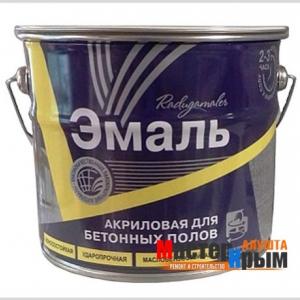 Эмаль акриловая для бетонных полов коричневая 3,5кг