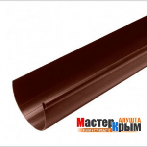Вод желоб коричневый 130мм 3м