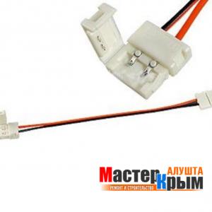 Светодиодный коннектор клипса IP23 10мм моно