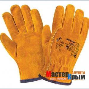 Перчатки полу-краги рыжие Siberia 0220