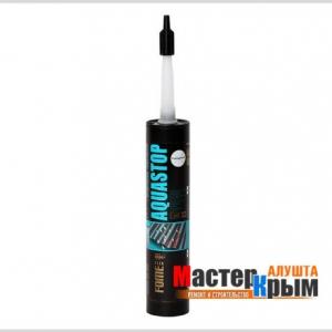 Герметик каучуковый Fome Flex Аквастоп