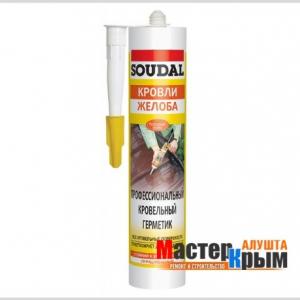 Герметик кровельный Soudal Aquafix 300мл