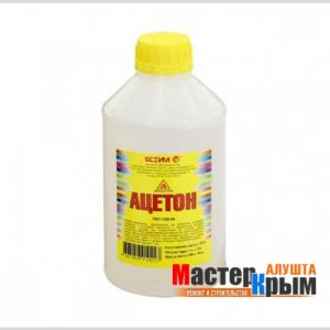 Ацетон 0,47л
