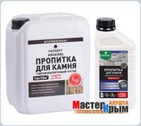 Гидрофобизатор Просепт 1л