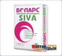 Штукатурка Боларс SIVA гипсовая 25 кг