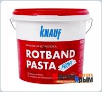 Шпаклевка готовая Ротбанд Паста 5 кг