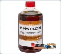 Олифа Оксоль 0,5 л
