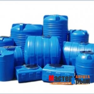 Бак для воды G 150 л гориз синий 675/570/625