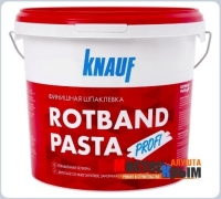 Шпатлевка готовая Ротбанд Паста 5 кг