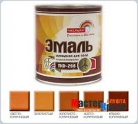 Эмаль ПФ266 красн-кор 2,6 кг