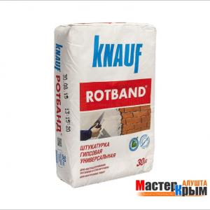 Штукатурка гипсовая универсальная КНАУФ-Ротбанд 30 кг