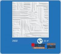 Плита потолочная белая ПОЛОСКА 2602