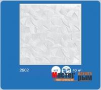 Плита потолочная белая ПЛАВНИЧОК 2902