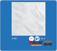 Плита потолочная белая ВОЛНА 3102