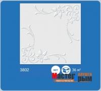 Плита потолочная белая ЦВЕТОК 3802