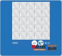 Плита потолочная белая КУБИК 4002