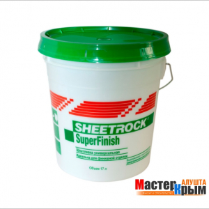 Шпатлёвка гот. SHEETROCK SuperFinish (17л)
